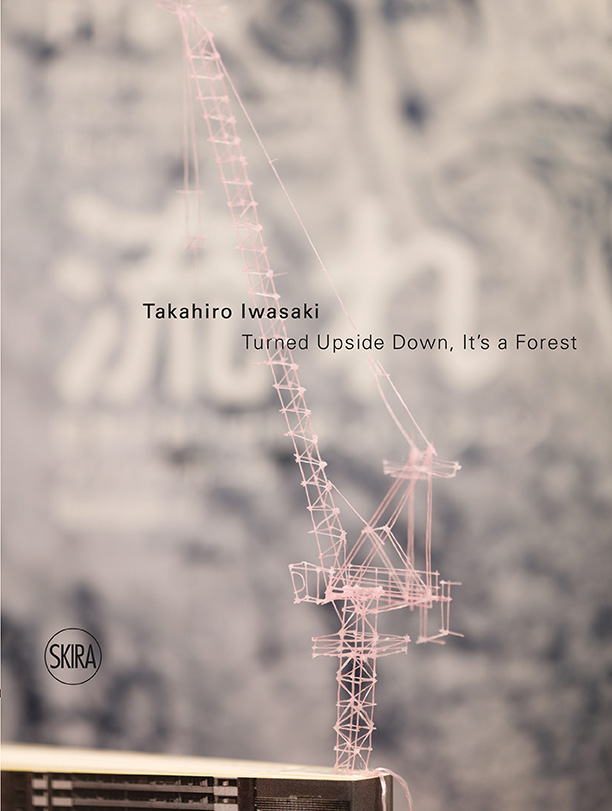 Takahiro Iwasaki Turned Upside Down, It's a Forest